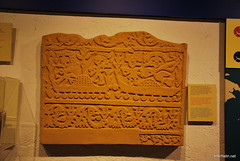 Музей Тура Хейєрдала, Гуїмар,Тенеріфе, Канари  InterNetri  21