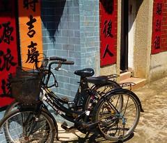 Waiting... (Ben Zabulis) Tags: asia hongkong puio fareast lantauisland 貝澳 香港 大嶼山 chinese calligraphy chinesecalligraphy building masonry 5photosaday bicycle entrance step threshold