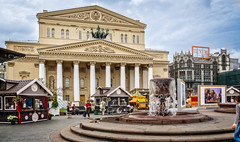 Kitsch à la russe in front of the Bolshoy Theatre (Tigra K) Tags: moskva moscow russia ru 2016 architecture cafe city column fountain funny horse neoclassicism neogothic neorenaissance ornament portal sculpture store