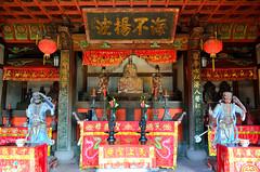 Sofuku-ji (Gedsman) Tags: japan asia northeastasia eastasia traditional culture cultural shinto buddhist tower travel beauty architecture temple photography abomb atomic bomb atomicbomb nagasaki kyushu gunkanjima streetcar
