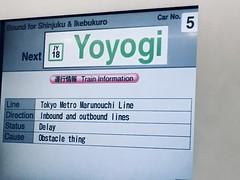 Obstacle thing!!! (Nelo Hotsuma) Tags: japan tokyo asia