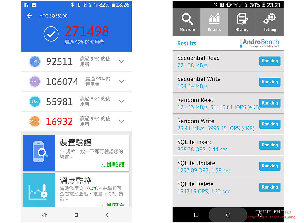 (chujy) HTC U12+ 堅持挑戰無極限 - 36