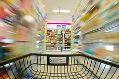 Crazy Shopping (beeldmark) Tags: yamanashiken japan beweging yamanashi yamanashiprefecture isawa shop winkel winkelkarretje 100円 100¥ fisheye pentaxfisheye1017mmf35f45zoom smcpdafisheye1017mmf3545edif 山梨県 日本 beeldmark pentax k5