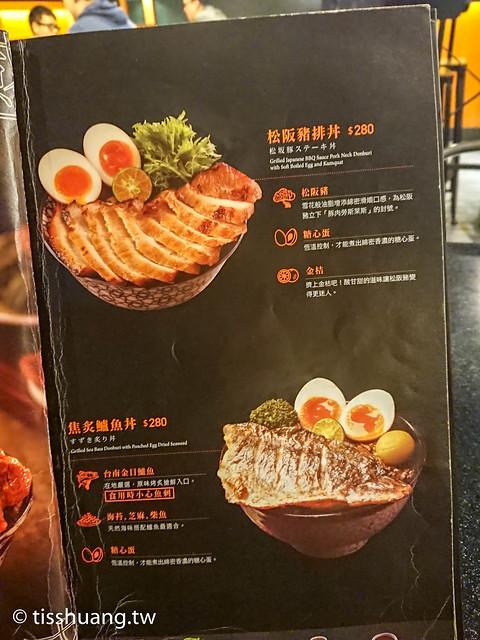 長崎飯店-7464