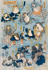 Famous Heroes of the Kabuki Stage Played by Frogs by Utagawa Kuniyoshi (1798-1861), a woodcut illustration of personified frogs in costume acting out scenes from Kabuki plays. Digitally enhanced from our own original edition. (Free Public Domain Illustrations by rawpixel) Tags: acting actors animals antique arts artwork asia asian clothing costume drawing eastern famousheroes famousheroesofthekabukistageplayedbyfrogs fantasy fighting fineprints folktale frogs heroes historical history illustration image japan japanese japaneseart kabuki kabukistage katana kuniyoshiutagawa locimage old painting performance personified play prints samurai scenes stage sword theater traditional ukiyoe utagawakuniyoshi vintage warriors woodblock woodcut
