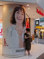 最愛の私 (kasa51) Tags: people woman street sign dusk tokyo japan 綾瀬はるか