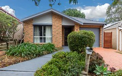 40B Dongola Circuit, Schofields NSW