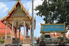 """Bangkok: Wat entrance (Ali Bentley) Tags: bangkok thailand southeastasia klong khlong """"longtail boat"""" temple wat"""