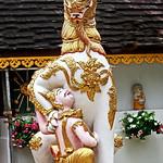 Wat Prathat Doi Kham. วัดพระธาตุดอยคำ thumbnail