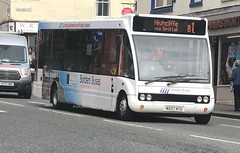 Borders Buses 10701 MX07 NTU (11.07.2018) (CYule Buses) Tags: serviceb1 bordersbuses wcm westcoastmotors solo optare optaresolo mx07ntu 10701