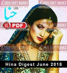 Hina Digest June 2018 (pakibooks) Tags: digests magazines free download hina digest june 2018 latest mehkta rahey aangan read online apna jand by ibne insha حنا ڈائجسٹ جون