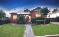 26 William Street, Narrandera NSW