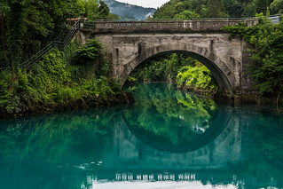 Most na Soci brigde