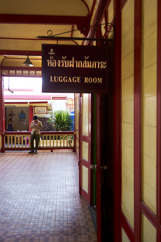Hua Hin, Thailand train station