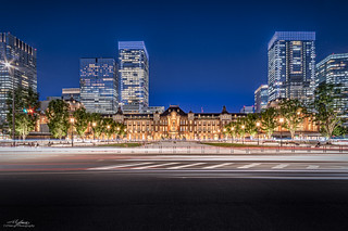 Beyond the Centuries, Tokyo Station