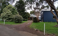 609 Timboon- Curdievale Road, Timboon VIC