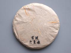 BOKURYO 2018 Spring LaoManEr GuShu 100g Cake Puerh Sheng Cha Raw Tea (John@Kingtea) Tags: bokuryo 2018 spring laomaner gushu 100g cake puerh sheng cha raw tea