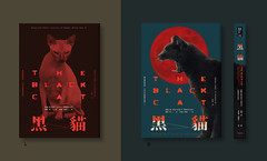 The Black Cat  黑貓:愛倫‧坡短篇小說選II|cover design (lihanyen) Tags: bookcover coverdesign graphicdesign graphic layout edgarallanpoe typography typographydesign 書封設計 封面設計 平面設計 theblackcat