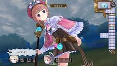 Atelier-Rorona-DX-110718-004