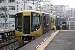Nishitetsu 3017, Nishitetsu Hirao (Howard_Pulling) Tags: japan rail railway zug bahn train trains trainsinjapan japanese howardpulling photo picture gare