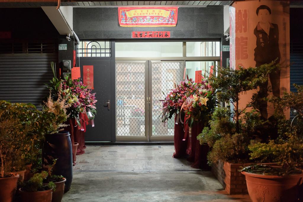 台南婚攝 - 總理大餐廳婚宴!婚禮紀錄-1