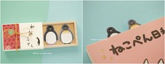 Sticky notes,bookmark Matchbox card,Japanese Miniatures Matchbox,Gift box,cheer up box,Valentine's Gift,Gift for her/him,Girlfriend gift, birthday gift, holiday gift and matchbox art ideas (charles fukuyama) Tags: 千代紙 penguin stationery 付箋 文房具 japanstyle cuteanimals japanesepackaging matchboxmessage gift greetingcard lovecard paperart unique handmadecard custommade kikuike