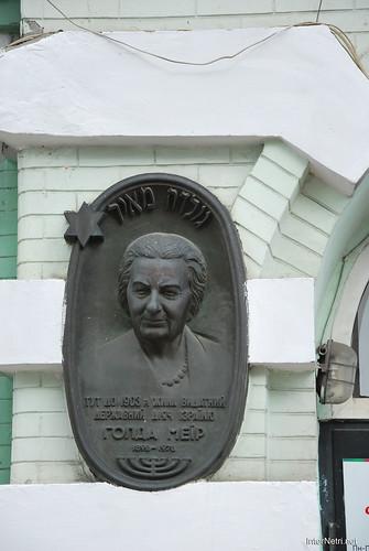 Басейна вулиця, Київ  InterNetri Ukraine 115