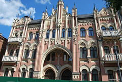 Шовковична вулиця, Київ  InterNetri Ukraine 596
