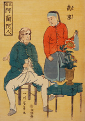 Seisha-Orandajin, Nankin by Utagawa Yoshikazu (1848-1863), a traditional Japanese illustration of a Japanese print showing a Dutch merchant drinking and a Chinese servant standing on his side. Digitally enhanced from our own original edition. (Free Public Domain Illustrations by rawpixel) Tags: otherkeywords arts artwork asia asian chair chinese costume cultural culture diverse drawing drinking dutch eastern eating fashion fineprints foreign foreignvisitors foreigner goblet historical history illustrations image japan japanese japaneseart locimage men merchant nankin old orandajin paints people prints retro seated seisha servant traditional utagawa utagawayoshikazu vintage visitors westerner woodblock woodcut yoshikazu