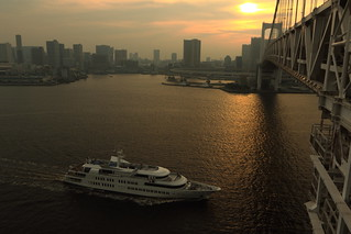 Gateway to Tokyo