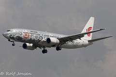 B-5178 Boeing 737-800 Air China Fukuoka airport RJFF 09.04-18 (rjonsen) Tags: plane airplane aircraft flying flight special scheme livery satar alliance approach arrival aviation