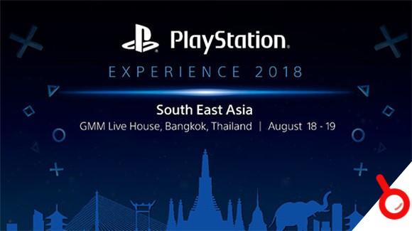 《防火牆:絕命時刻》將於2018年8月28日發售