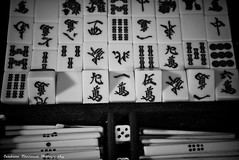 A game of Mahjong (Cendrine Marrouat) Tags: mahjong boardgame game closeup closeupphotography domino blackandwhite blackandwhitephotography blackandwhitecloseup cendrinemarrouat cendrinemarrouatphotography