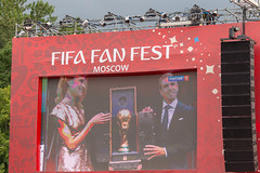 Trophy being shown at fan fest Moscow