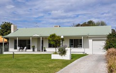 206 VICTORIA STREET, Deniliquin NSW