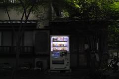 SDIM0596 (exposurecontemplation.wordpress.com) Tags: inokashira park kichijoji tokyo japan dp2m sigma dp2 merrill vending machine