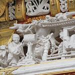 La porte Kara-mon du sanctuaire shinto Toshogu de Nikko (Japon thumbnail