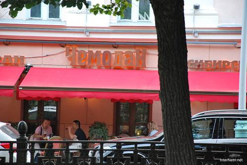 Москва  InterNetri  084