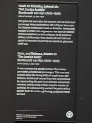 Rijks Museum (60) (pensivelaw1) Tags: amsterdam netherlands holland europe rijksmuseum vermeer rembrandt nightwatch whistler vangogh goya pieneman toulouselautrec