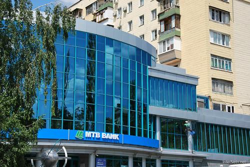 Київ, вулиця Євгена Коновальця  InterNetri Ukraine 345
