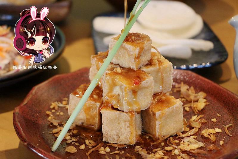 沐越Mu Viet越式料理二店王品集團越南美食083