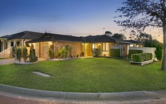 2 Wheatley Place, Harrington Park NSW