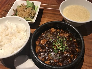 Hot and Spicy Mapo Tofu Lunch