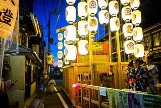 The season is coming #9 (Kyoto)
