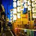 The season is coming #9 (Kyoto) (Marser) Tags: xt10 fujifilm raw lightroom japan kyoto gionfestival lantern nightview magichour float 京都 祇園祭 木賊山