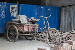 Vintage Bicycle (Ready.Aim.Fire) Tags: asia asian asiatic asien china chinese canon 6d 2018 may mai bicycle fahrrad vintage old antik