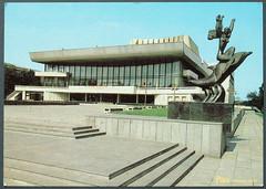 Odessa Musical Theatre (Mr_Phila) Tags: postcard postcards topographicalpostcard ussr sovietunion collectibles architecture buildings sculpture 1986