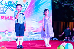 Happy Day Kindergarten Graduation 265 (C & R Driver-Burgess) Tags: stage platform ceremony parent mother father teacher child kids boy girl preschooler small little young pretty sing dance celebrate pink dress skirt red plaid white basketball shorts tshirt blue suit waistcoat bowtie 台 爸爸 妈妈 父亲 母亲 父母 儿子 女儿 孩子 幼儿 粉红色的 衬衫 短裤 篮球 跳舞 唱歌 漂亮 帅 好看 小 people gauzy compere black hiphop rap singlet tanktop 打篮球 短裤子 黑 红 fight battle tamronspaf2875mmf28xrdildasphericalif sport