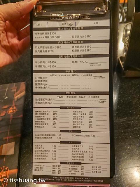 長崎飯店-7457