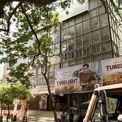 Abhinaya Theatre[2017] (gang_m) Tags: 映画館 cinema theatre インド india bengaluru2017 bangalore bengaluru バンガロール ベンガルール